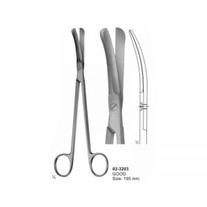 Good Nasal Scissors 195 mm