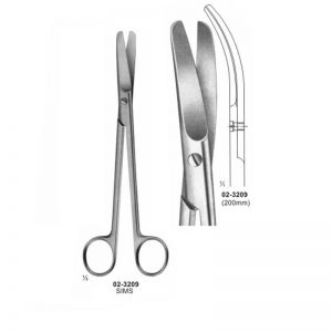 Sims Gynaecology Curved Scissors Blunt 200 mm