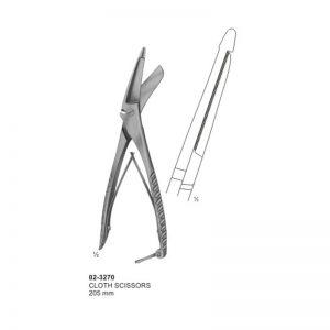 Cloth Scissors 205 mm
